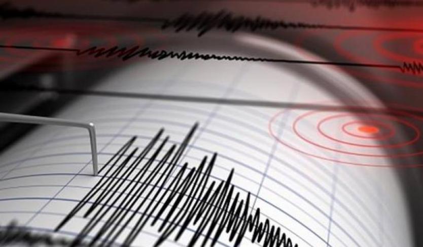 Abril empezó movido: Temblor sacude a Antioquia y al Eje Cafetero