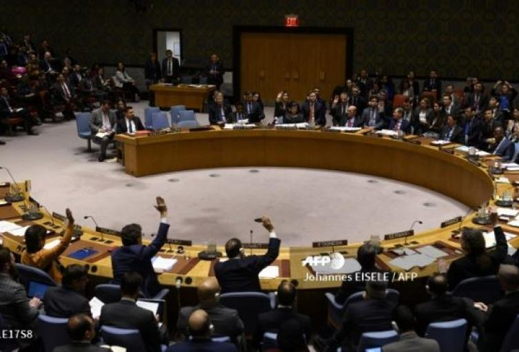 Sesión del Consejo de Seguridad de la ONU