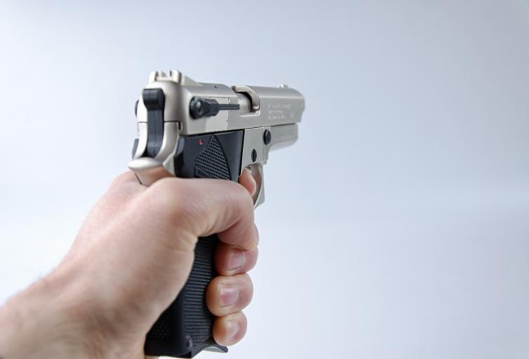 Pistola/Referencia