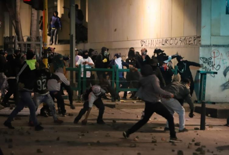 Protestas en Bogotá 21 de enero