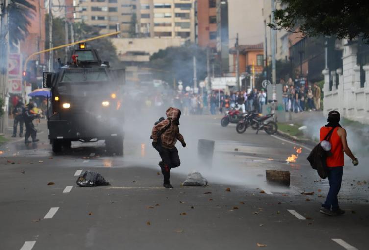Disturbios Universidad Pedagógica - Febrero 24