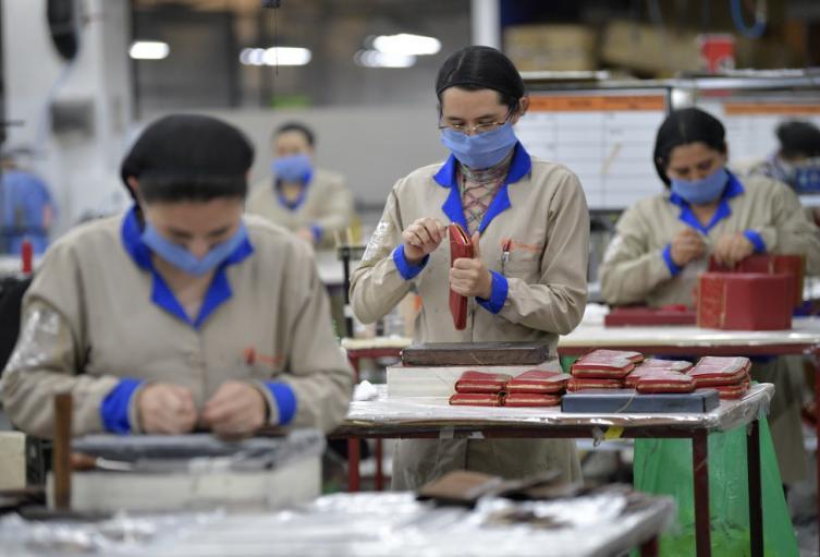 Trabajadas de una fábrica