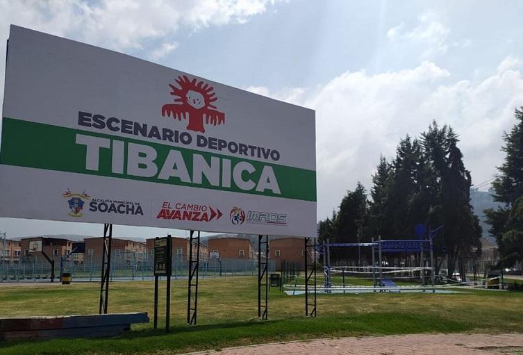 Unidad Deportiva Tibanica