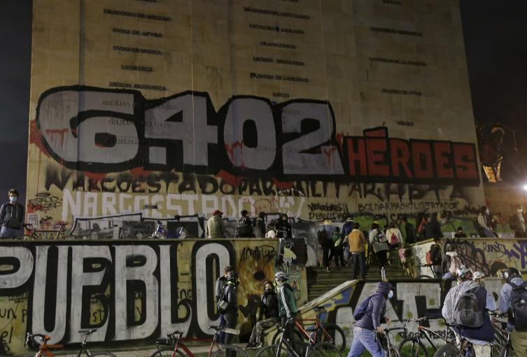 Vandalismo en el Monumentos a los Héroes