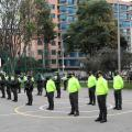 Policía de Bogotá