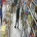 Ladrones roban panadería