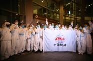 Delegación China