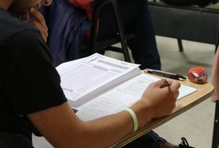 La fecha de aplicación de la prueba se mantiene, hasta ahora, para el domingo 7 de junio