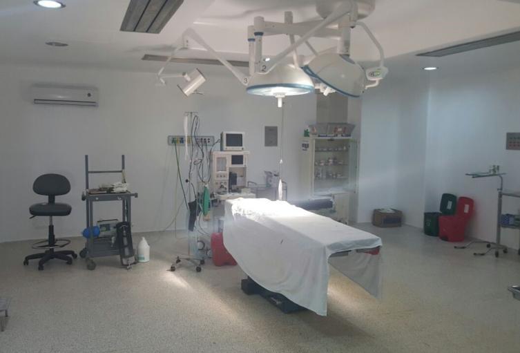 Hospital de la Guajira