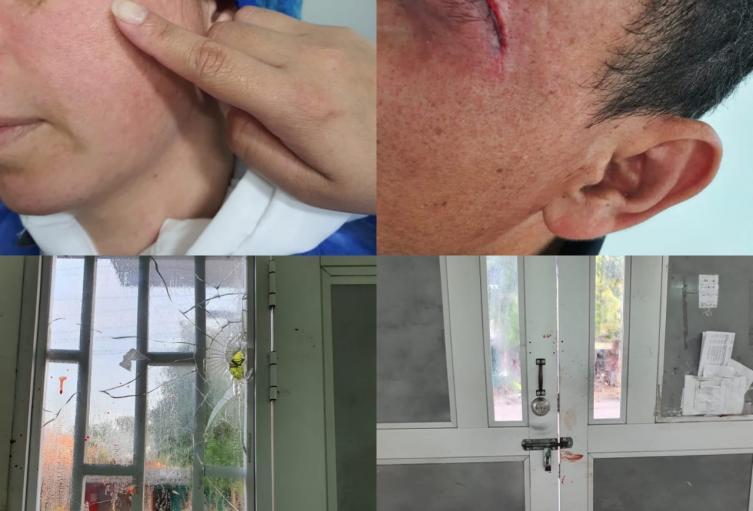 Heridos Bosque