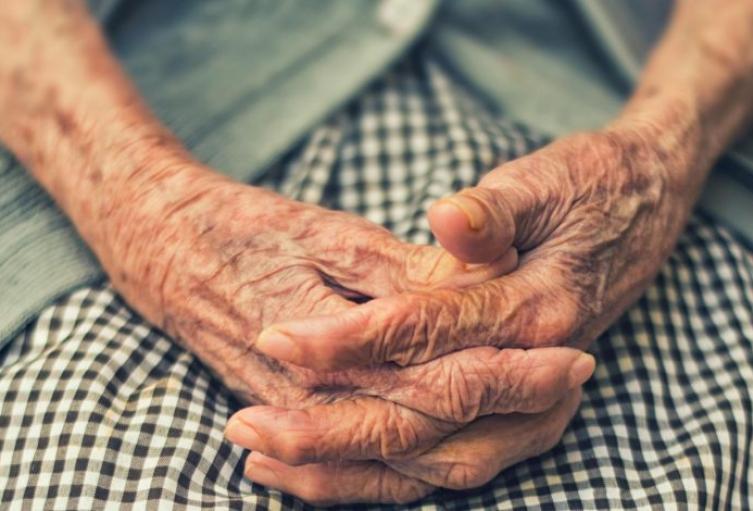 Atención al adulto mayor en el 2020-2021