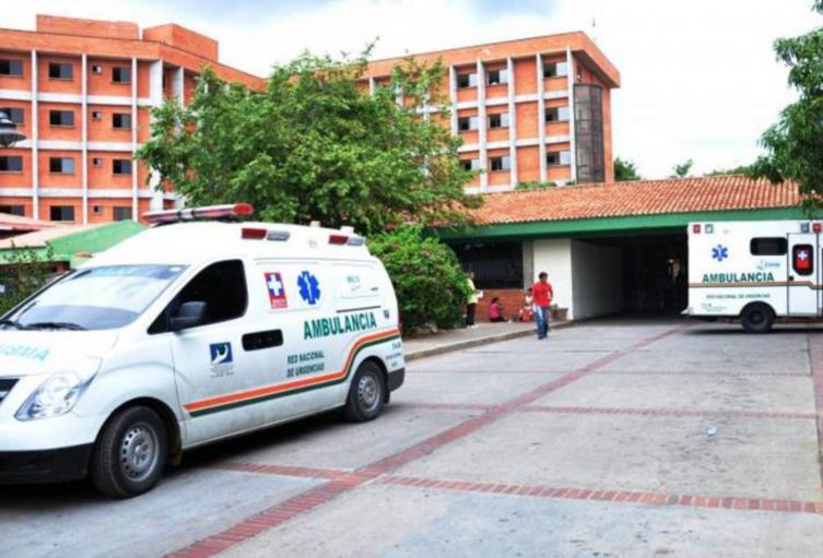 Hospital Rosario Pumarejo de López