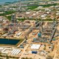 La Refinería de Cartagena