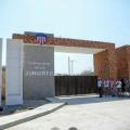 Fachada de las instalaciones en donde realizaron el hurto