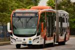 Aumentó tarifa de Trascaribe para usuario