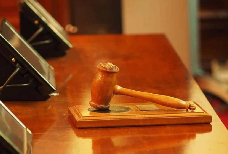 Referencia de sentencia