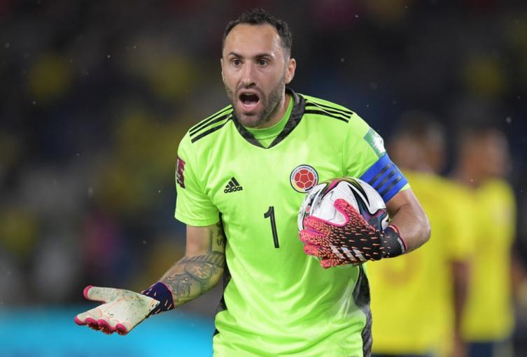 Colombia vs Argentina, David Ospina