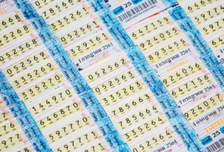 Resultados de chances y loterías del 20 de julio de 2021