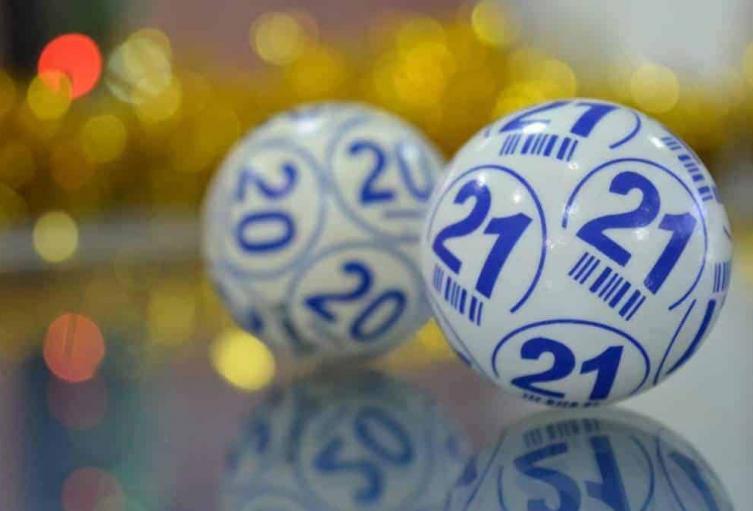 Resultados de chances y loterías del 18 de julio de 2021