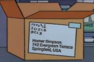 Los Simpson y el 'coronavirus'