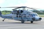 Helicóptero impactado en el que iba el presidente Duque