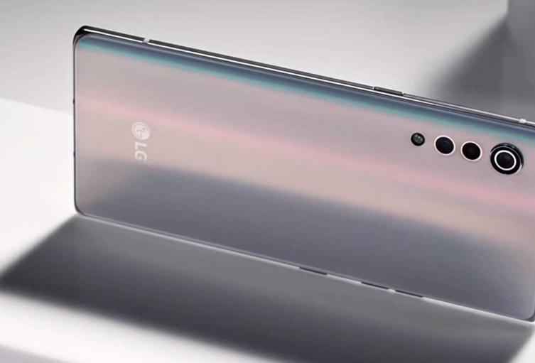 LG Velvet, nuevo smartphone de la marca asiática