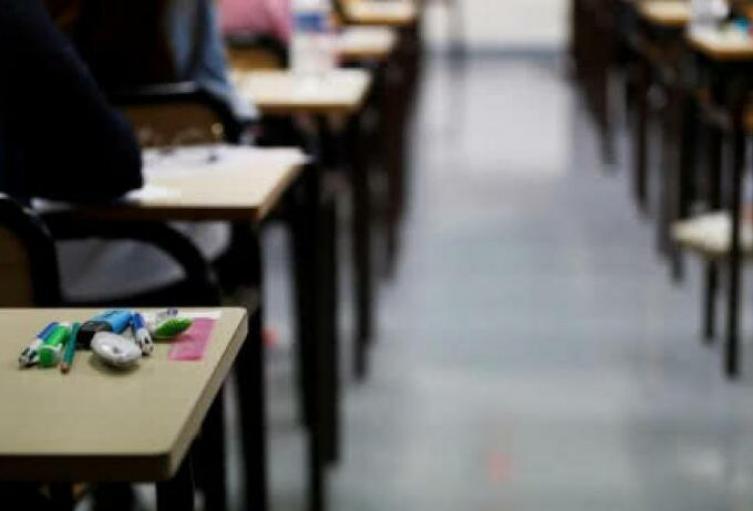 Colegio inicia clases con alternancia en Girón (Santander)