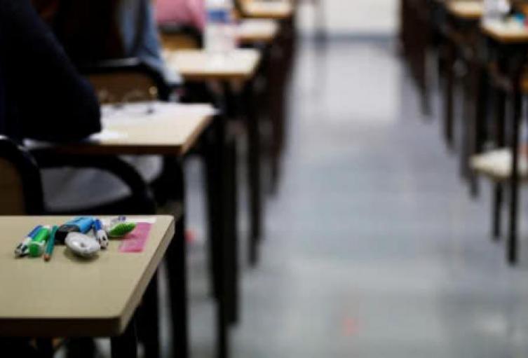 Los estudiantes, docentes y administrativos se encuentran aislados.