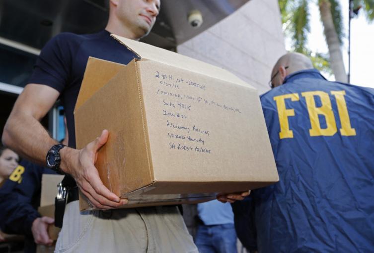 FBI - Imagen de referencia