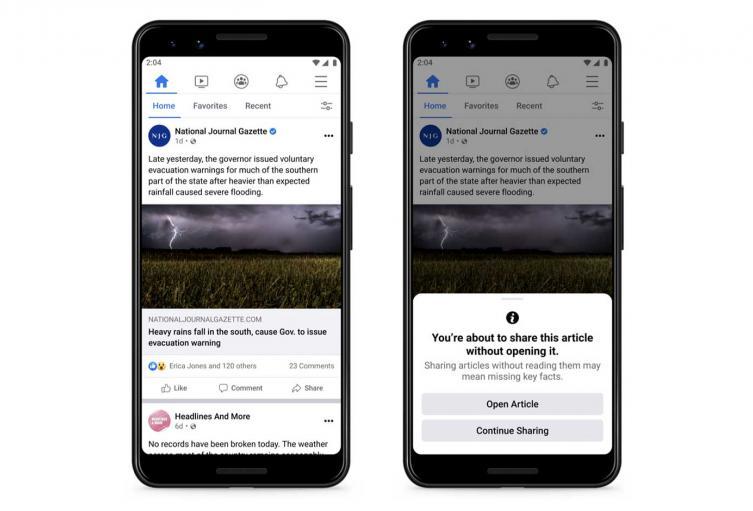 Facebook y su ventana emergente para compartir artículos