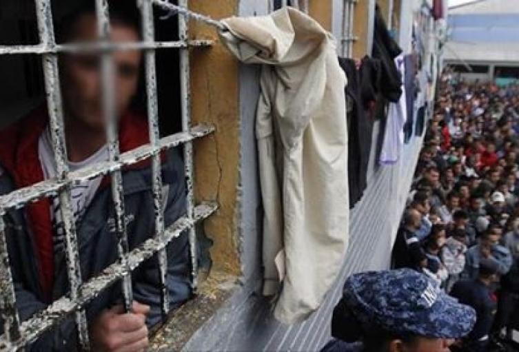 Gobierno-prepara-plan-de-choque-en-materia-penitenciaria-y-carcelaria-en-Colombia.jpg