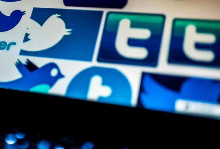 Quejas-y-reproches-contra-funcionarios-públicos-son-permitidos-en-las-redes-sociales-Corte.jpg