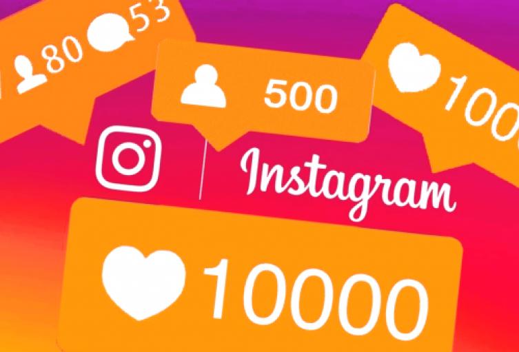 estrategias-para-ganar-seguidores-en-Instagram.png