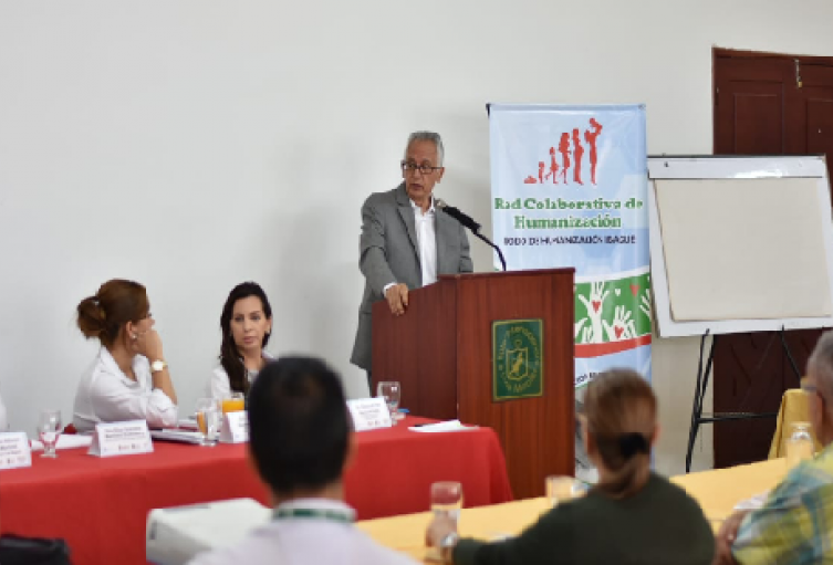humanizacion-para-los-servicios-de-salud.png