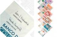 La firma de Marcela Ocampo, gerente ejecutiva del Banco de la República, en los billetes colombianos