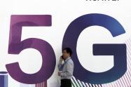 Presentación del 5G de Huawei