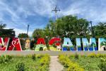 Natagaima, Tolima